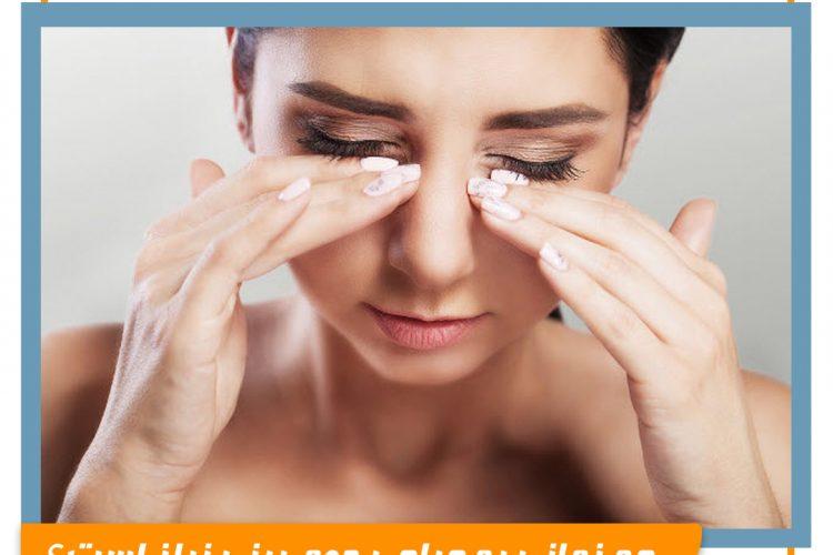 چه زمانی به جراحی دوم بینی نیاز است؟